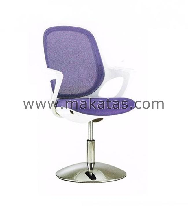 Office Multipurpose Chair|Kerusi|Makatas Visitor Chair c/w Arm