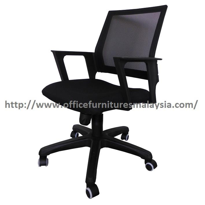 Office Super Budget Mesh Chair OFMTF (end 4/11/2019 6:15 PM)