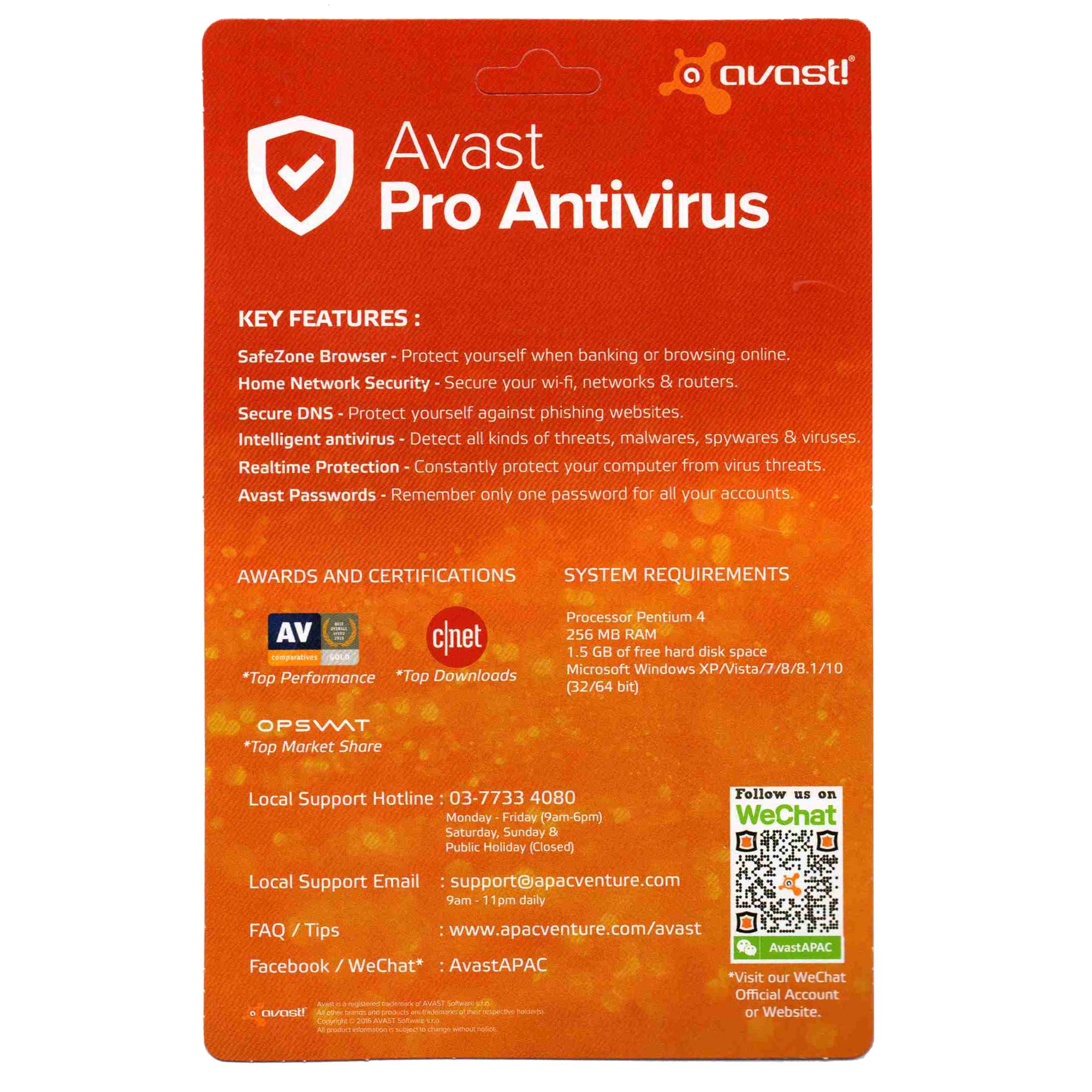 avast antivirus pro download