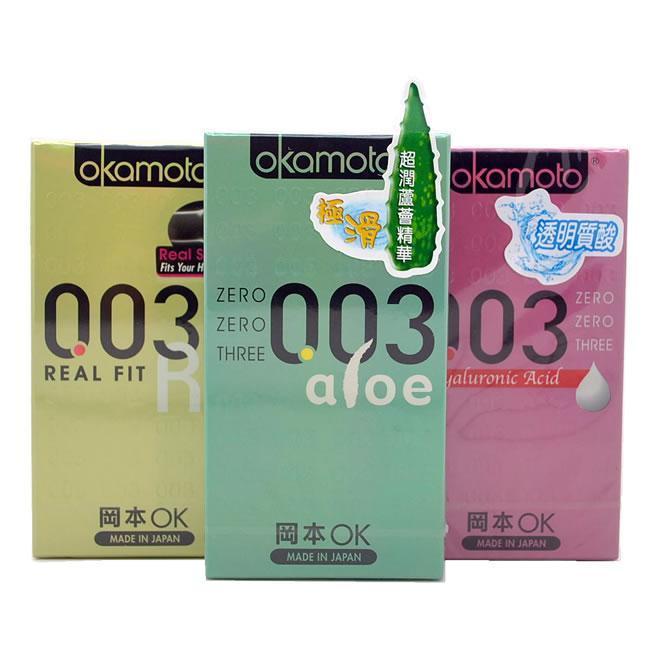 OKAMOTO 003 3 in 1 CONDOM   KONDOM 1 (end 8 12 2018 9 39 PM) 8a0567bc72