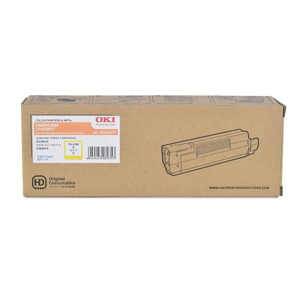 OKI C5550 C5800 Yellow Toner Cartridge (43324425) Genuine 5550 5800