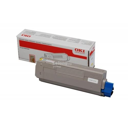 OKI Pro 6410 Yellow Toner With Drum (46298011)