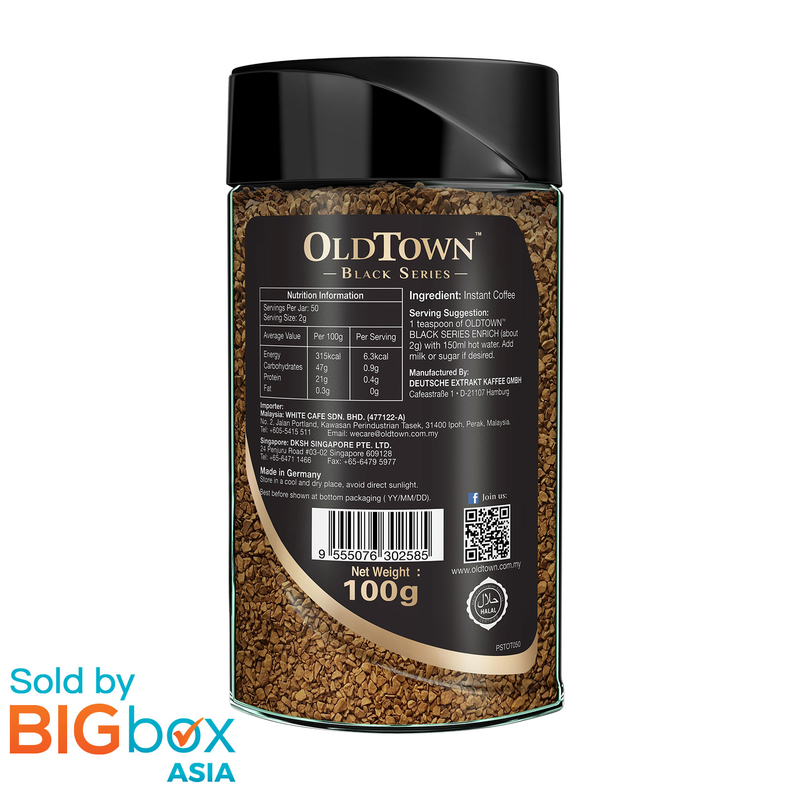 OldTown Black Series Enrich Freeze Dried Instant Coffee 100g - Germany