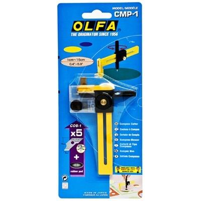 Olfa CMP-1 Compass Cutter (With 5 Blades) (1cm-15cm)