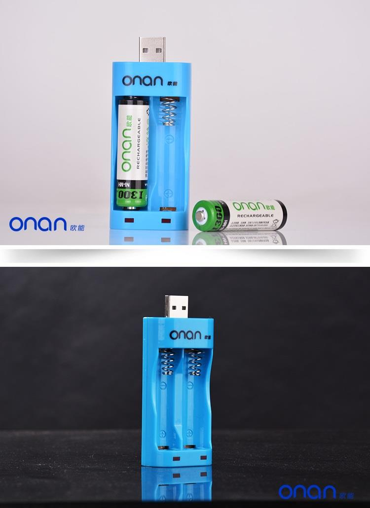 ONAN Battery Charger (USB Type) with 2nos. AAA Battery