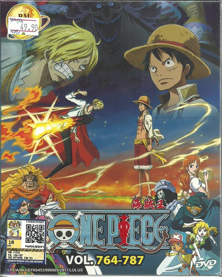 ONE PIECE (BOX 23) - ANIME TV SERIES (end 7/13/2018 4:15 PM)