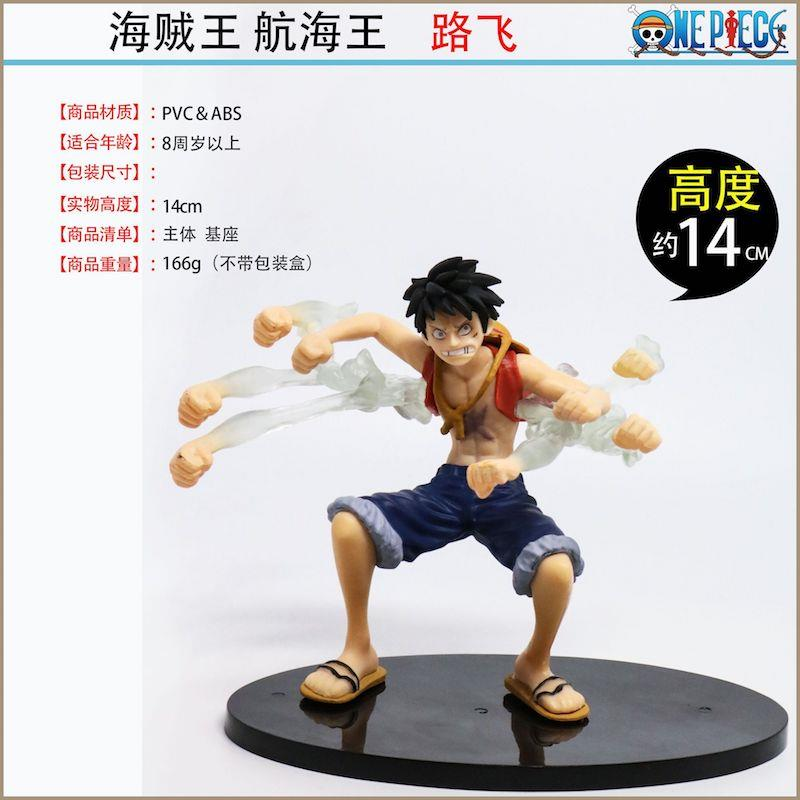 Luffy Combat Version Rubber Gun Action Figure Collectible Model Toys Gift Anime One Piece Monkey D Toys & Hobbies