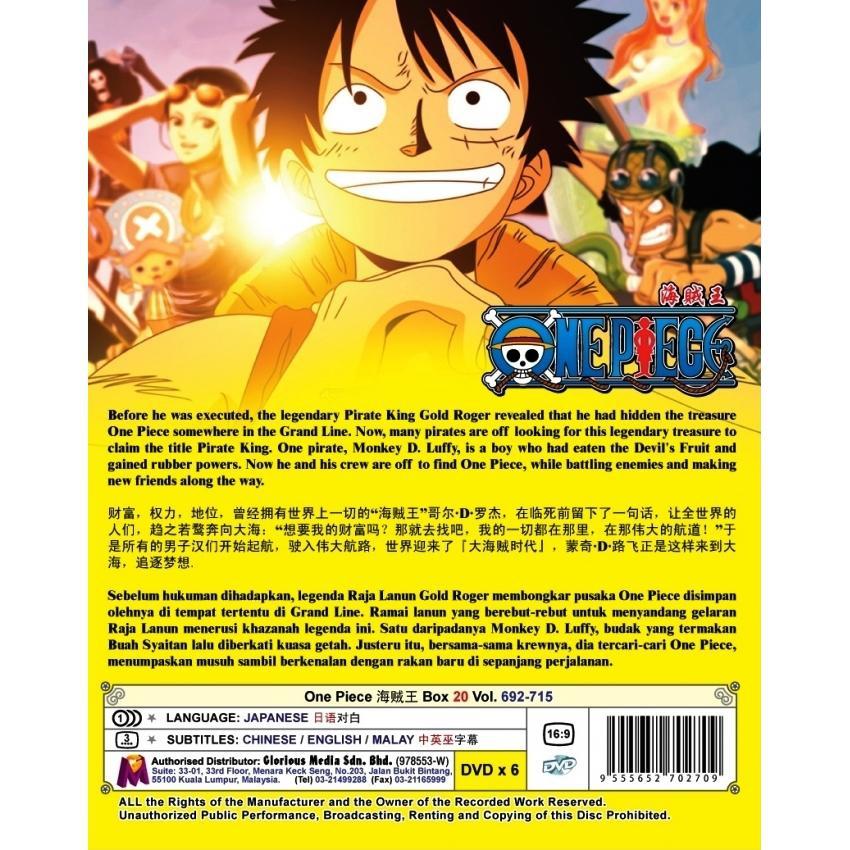 ONE PIECE Vol 692-715 Box Set Wan Pisu Pirate King Anime DVD