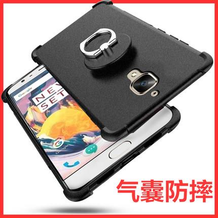 One Plus 3/3T silicon frosted phone protection case casing cover