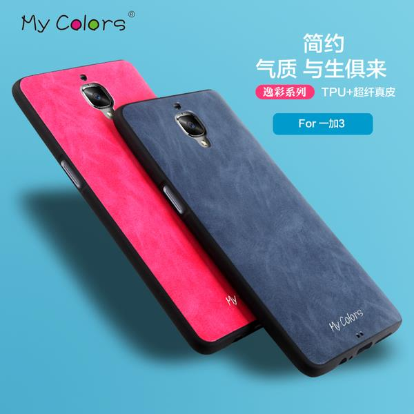 One Plus 3/3T silicon mobile protection case cover soft A3000