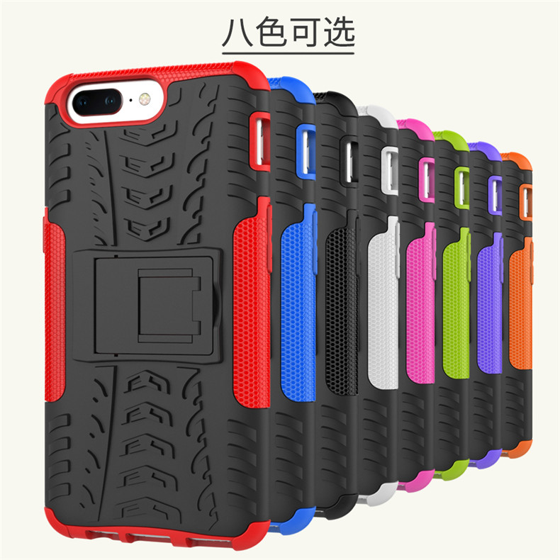 one plus 5 1 5 Armor ShakeProof Case Cover Casing
