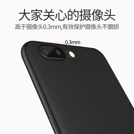 One Plus 5/3/3T silicon phone protection case casing cover