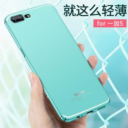 One Plus 5 frosted phone protection case casing cover mobile