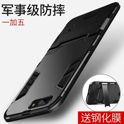 One Plus 5 silicon phone protection case casing cover with stand