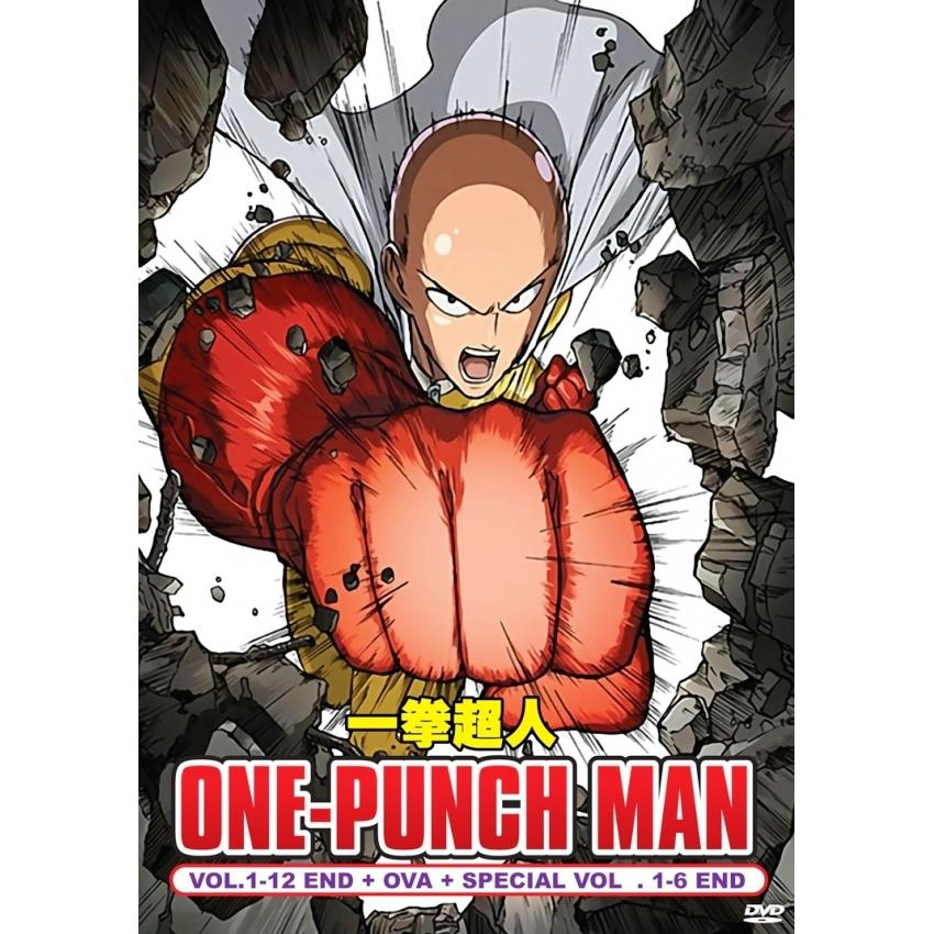 One Punch Man Vol 1-12 + OVA + Special Anime DVD