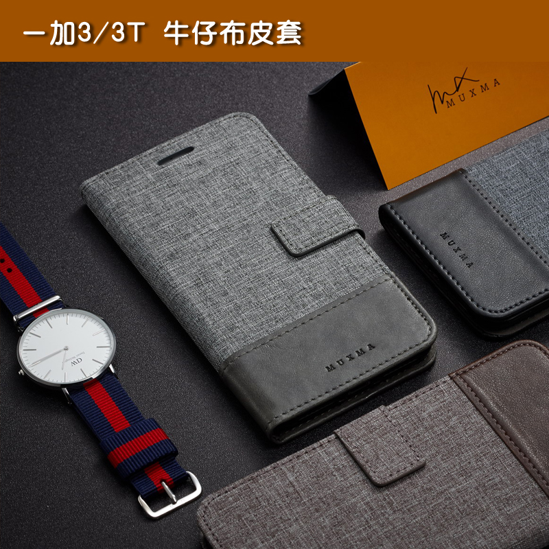 oneplus 3T one plus 3 jean leather flip case casing cover