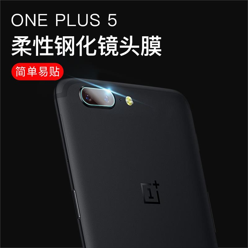 OnePlus 5 / 1+5 - Back Camera Glass Tempered Lens Film (2 Pcs)
