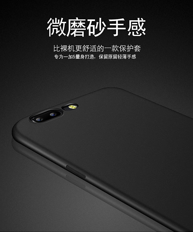OnePlus 5 / 1+5 - Flexi TPU Full Protective Slim Case [Free Glass]