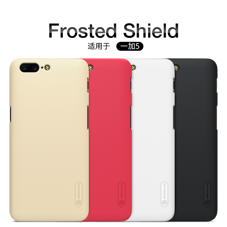 brand new 8bad8 b9a48 OnePlus 5 Nillkin Frosted Shield Case Cover FOC Screen Protector