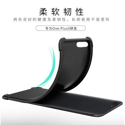 OnePlus 5 silicon anti-drop frosted protective case with ring