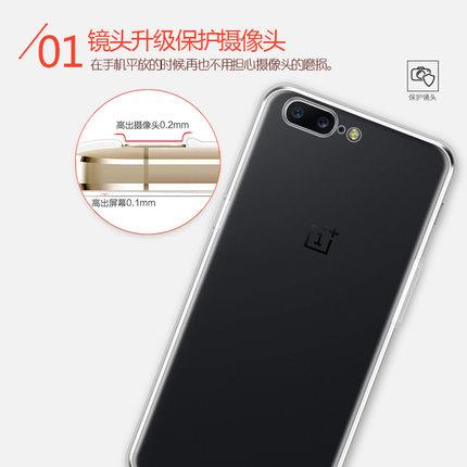 OnePlus 5 transparent silicon protective case men women simple