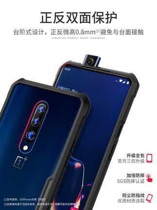 OnePlus 7/Pro transparent phone protection casing cover magnet ring