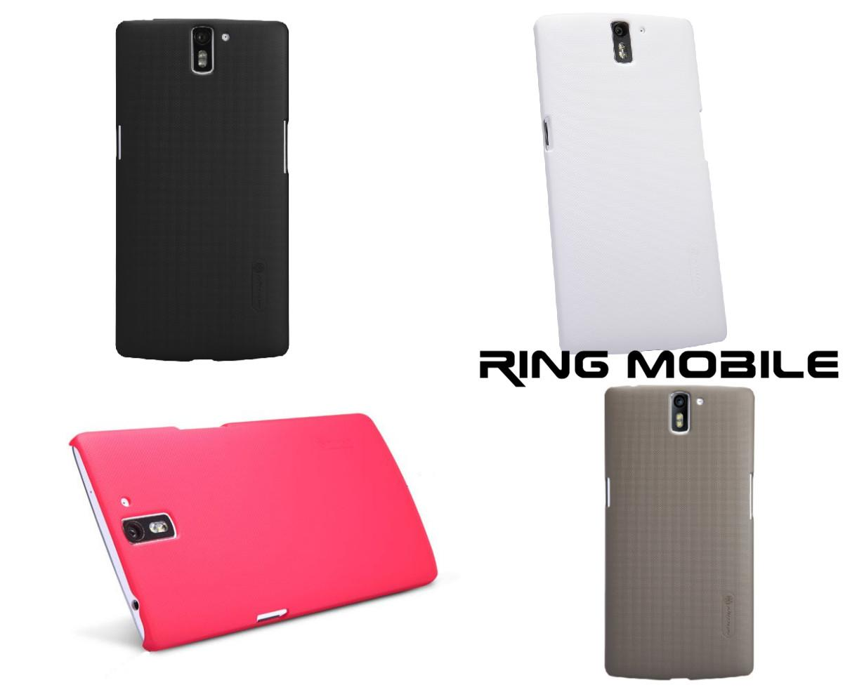 OnePlus One A0001 Nilkin Super Frosted Shield Back Cover - rmtlee
