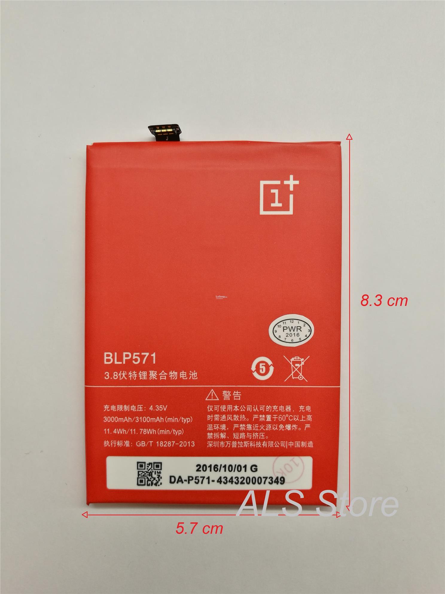 ePlus e Battery BLP571 Original