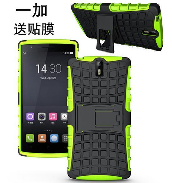 OnePlus One Plus One Tough Rugged Kick Stand Case Cover Casing