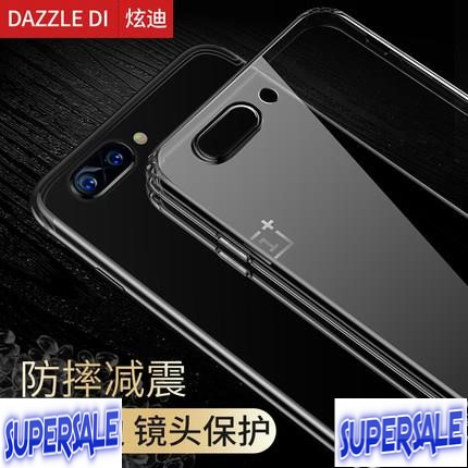 OnePlus5/OnePlus3/OnePlus3T ultra thin transparent silicon cover