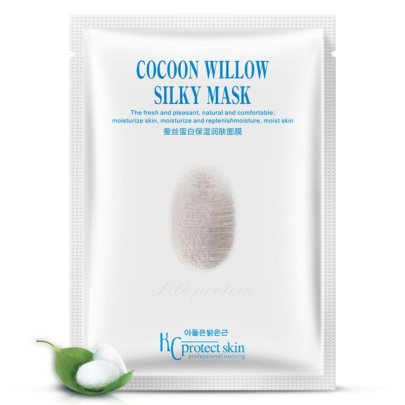 OneSpring~ Cocoon Willow Silky Mask 30g