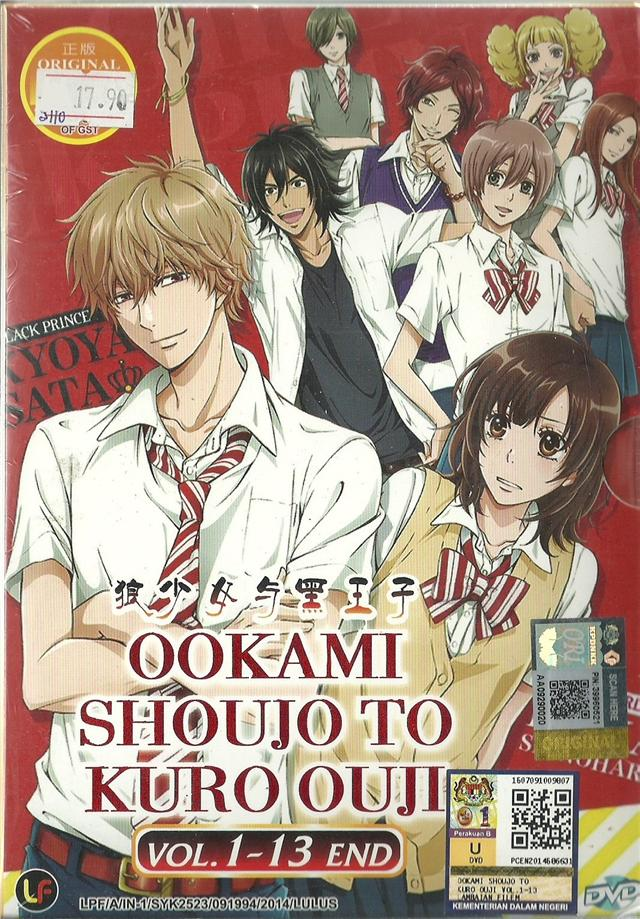 OOKAMI SHOUJO TO KURO OUJI - COMPLETE ANIME TV SERIES (1-13 EPIS)