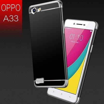 size 40 6e411 60c8a Oppo A33 / A33T / A33M silicon phone protection case casing cover