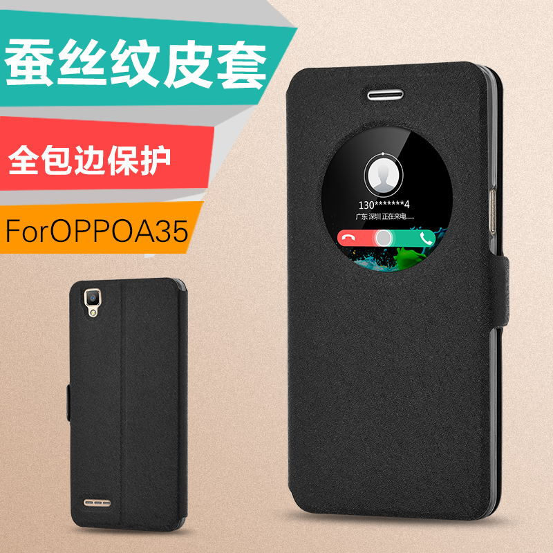 oppo a35 a35t a35m oppo f1 flip Case Cover Casing + Free SP