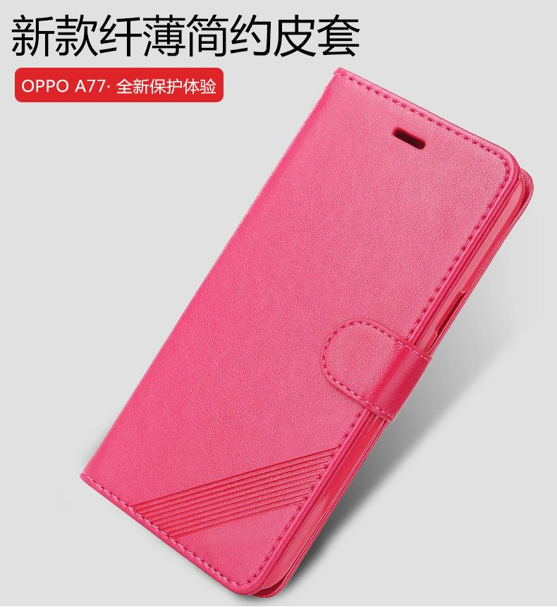 new products e3dd1 e04af Oppo A71 A77 leather flip wallet case casing cover + Tempered glass