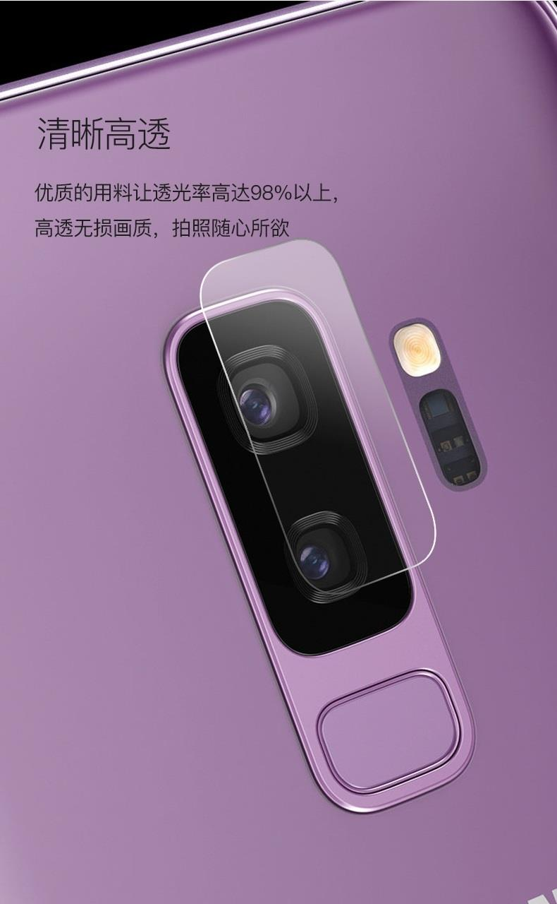 Oppo F5 F7 F9 A3S Camera Protective Lens Tempered Glass