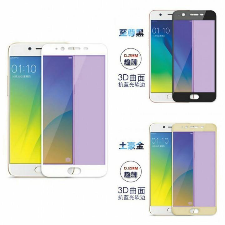 Oppo F5 F7 R9S Plus Anti Blue Ray Full Cover Tempered Glass