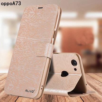 new products a2fea b7f50 Oppo F5 Youth Wood Fabric Flip Wallet Card Slot Case Casing Cover+gift