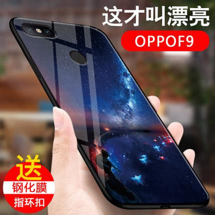 quality design 57f97 e2106 oppo F9 Silicone AntiDrop full Case Cover Casing + Tempered Glass