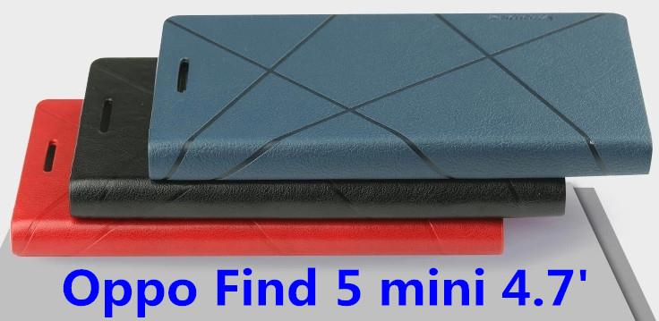 Oppo Find 5 mini 4.7?? PU Leather Flip Case + Free Screen Protector