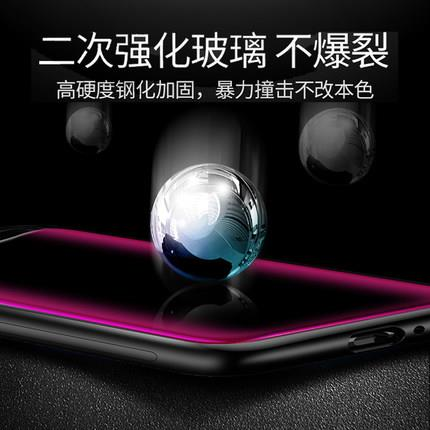 Oppo Find X glass phone protection case casing cover silicon anti drop