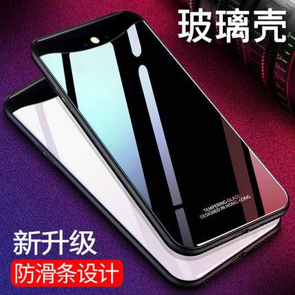 Oppo Find X glass phone protection case casing cover silicon with ring