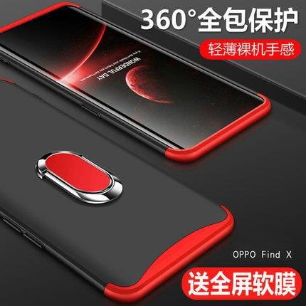 Oppo Find X phone protection case casing cover silicon matte thin ring