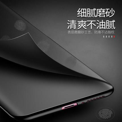 Oppo Find X phone protection case casing cover silicon matte thin