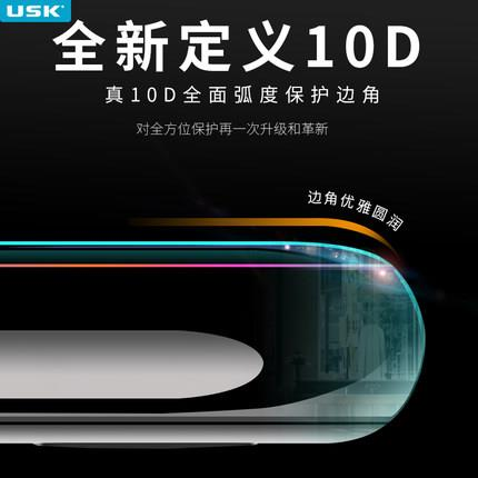 Oppo Find X tempered glass screen protector HD film full screen