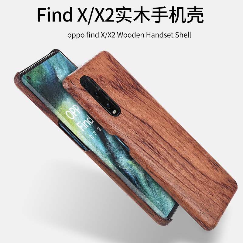 oppo findx2pro find x2 findx x real solid wood hard Case Casing Cover