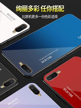 Oppo k1 mirror tempered glass case cover