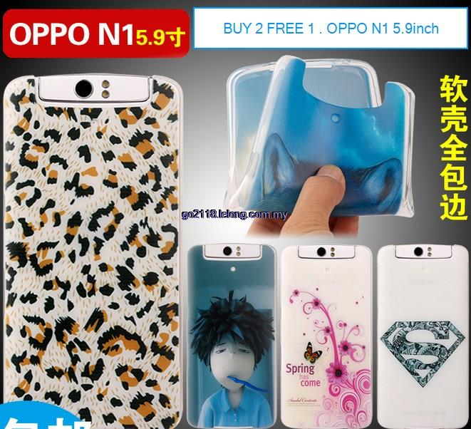 Oppo N1 Case Casing Cover TPU soft case Buy 2 Free 1