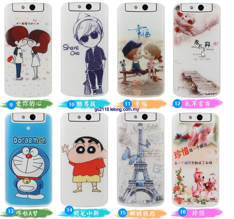 Oppo N1 Mini cartoon Case Casing Cover Buy 2 Free 1