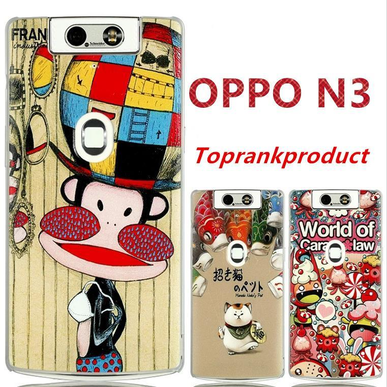competitive price e2458 b40a7 OPPO N3 3D Relief Cartoon Design Back Case Cover Casing + Gift
